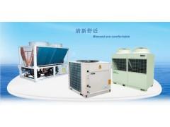 YHAC风冷式空气源热泵