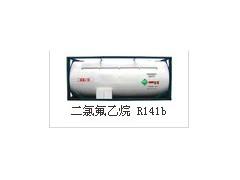 环保制冷剂R141b