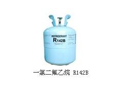 环保制冷剂R142b