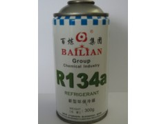 百炼产品R134a