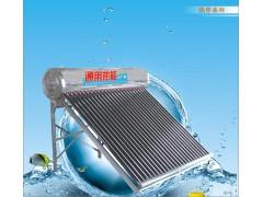 热尊系列太阳能热水器