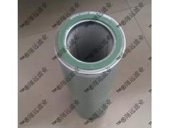 螺杆制冷压缩机油过滤器滤芯