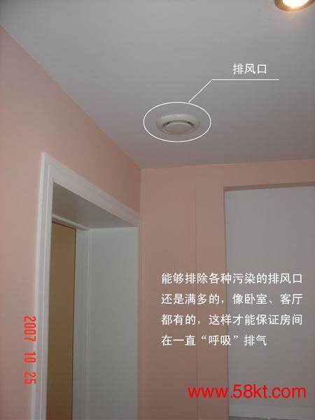 济南家用中央新风系统