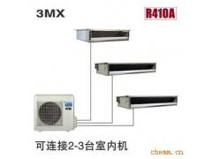 无锡大金3MX中央空调