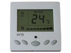 HY319中央空调温控器