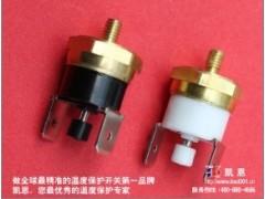 KI31手动复位型温控器