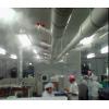 美润超声波工业加湿器
