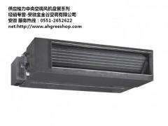 格力商用空调风机盘管