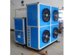 风冷式分体式冷水机