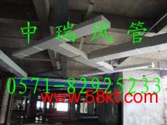 挤塑复合铝箔风管
