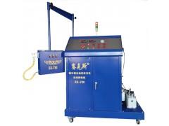 制冷工件卤检充氟回收机