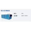 北京机械旋钮式中央空调温控器
