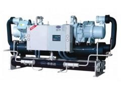 水冷螺杆式中央空调机组