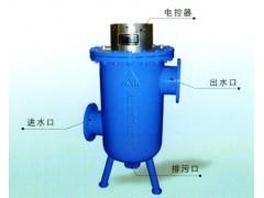 一元化式全程水处理器