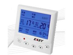 中央空调室内温控器