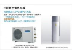 家用热泵空调