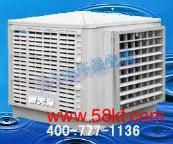 新天池工业环保空调