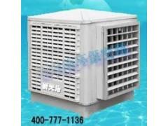 新天池厂房降温环保空调