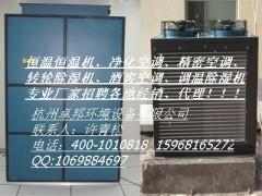重庆机房空调