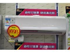 东莞空调批发、中央空调销售中央空调安装