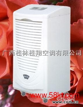 桂林工业除湿机