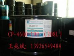 前川冷冻油