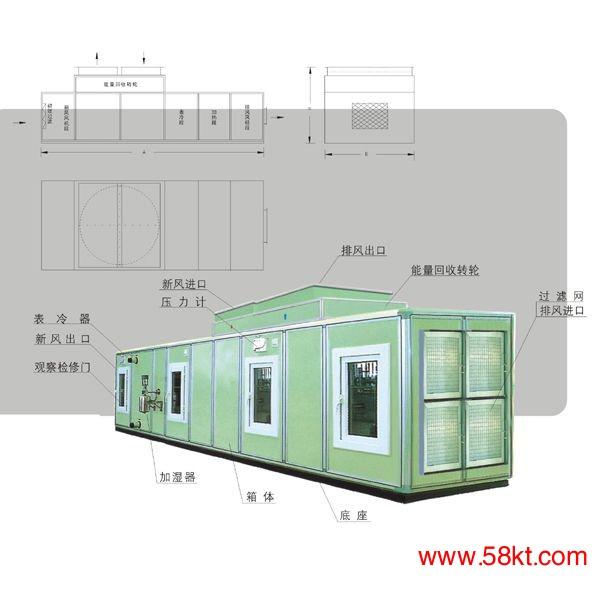 SEJZZ-40转轮热回收机组