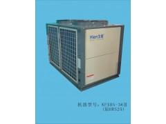 中央空气源热水机组
