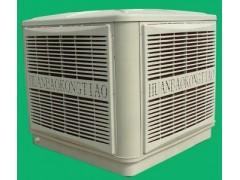 厂房降温冷气机