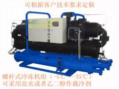 深圳螺杆式冷水机