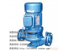 空调循环离心式水泵