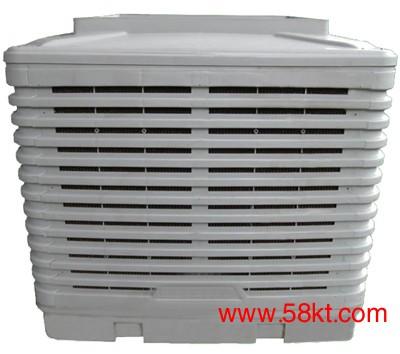 网吧冷气机三禾冷风机设备