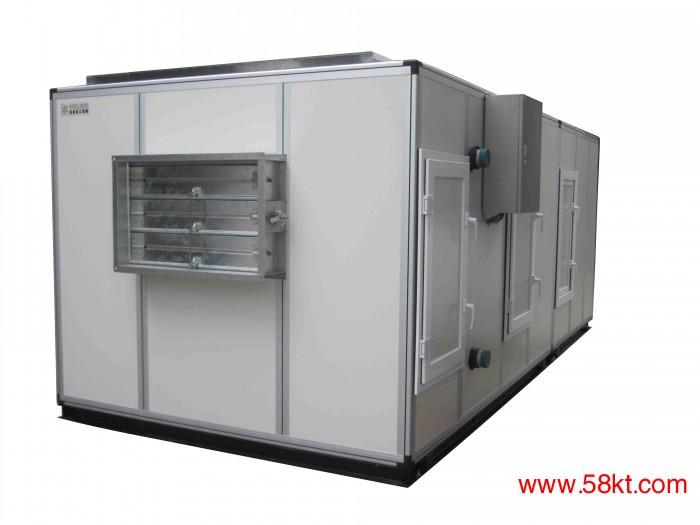 大型洁净式冷冻水风柜