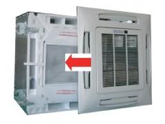中央空调卡式净化装置