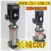 CDLF2系列立式不锈钢离心泵
