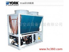 约克模块式冷水机组