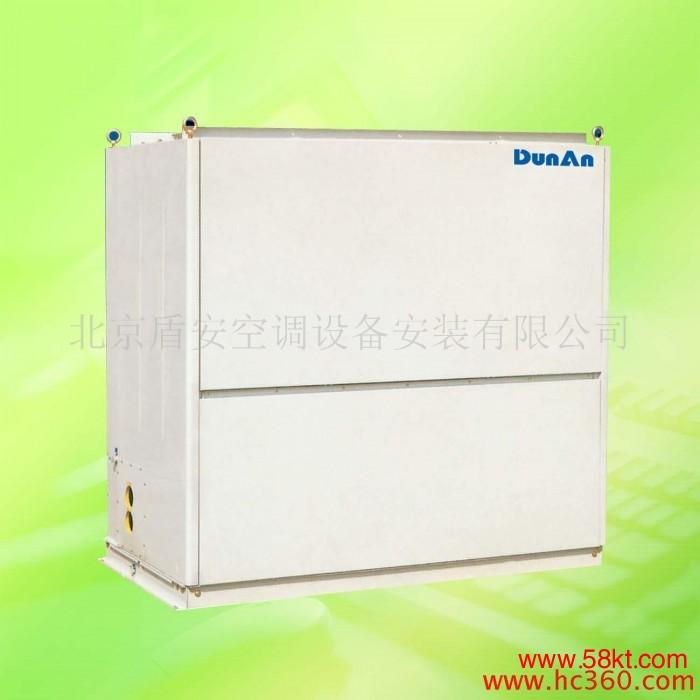 盾安水冷柜式空调机