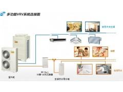 大金多功能VRV系统