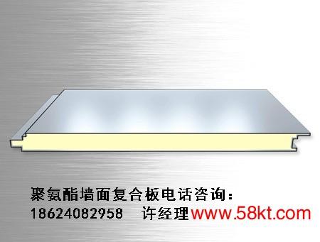B级高阻燃聚氨酯彩钢夹芯板