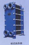 中频感应加热电源冷却器