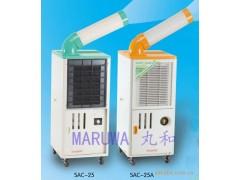 广州节能环保移动空调