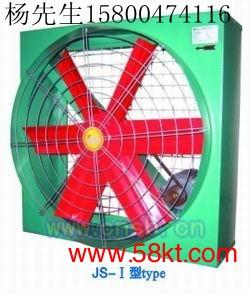 方型负压风机