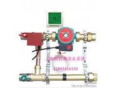 柯耐弗混水温控系统