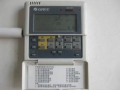 学校IC卡商用热水机
