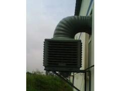 山东湿帘冷风机