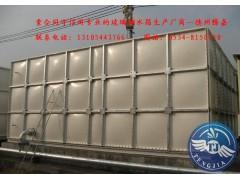 热水玻璃钢水箱