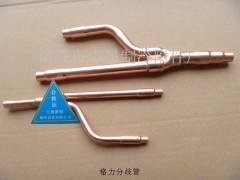 格力空调配件分歧管