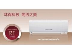 三菱电机1P变频空调