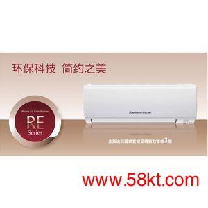 三菱电机家用分体空调