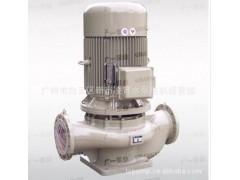 广一管道式热水泵